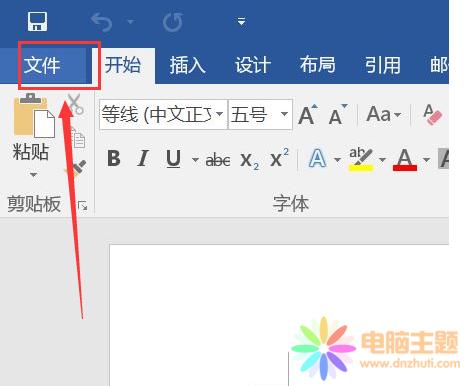 word输入英文首字母总大写如何是好 Windows 7专论坛图片
